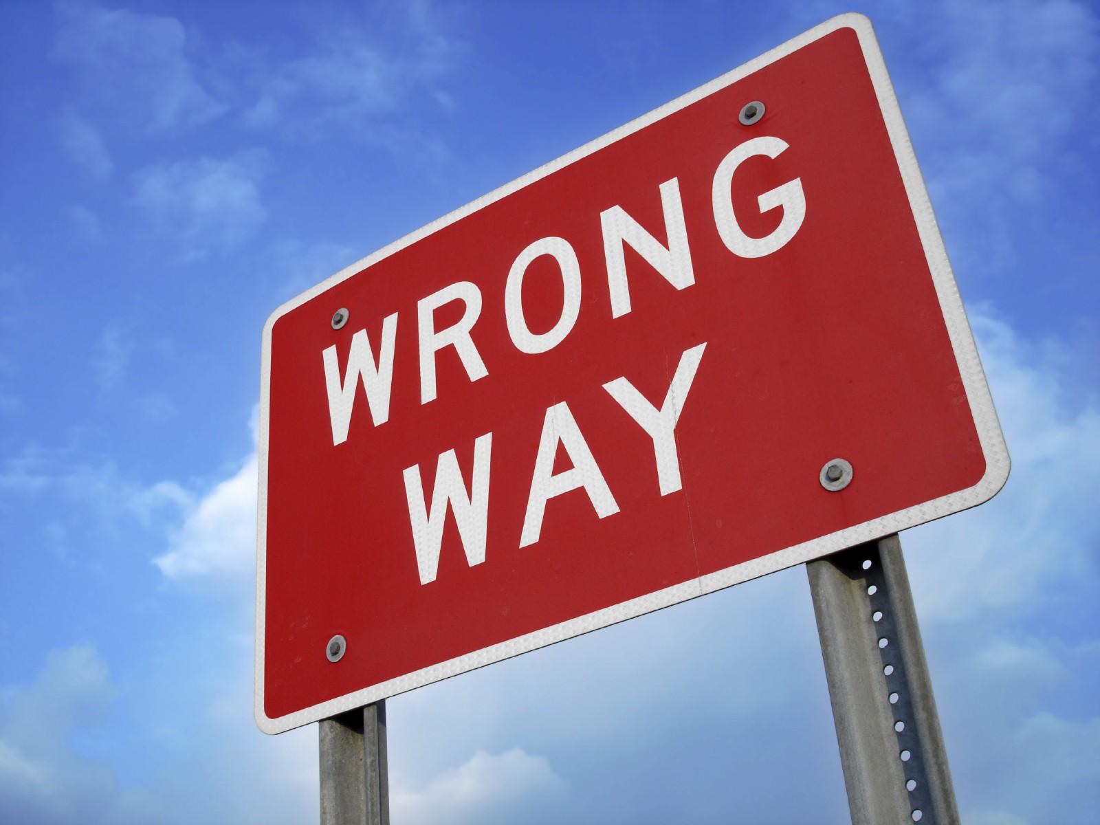 wrong-way-sign